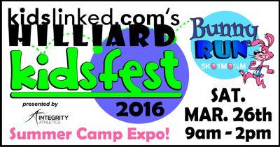 Hilliard KidsFest 2017